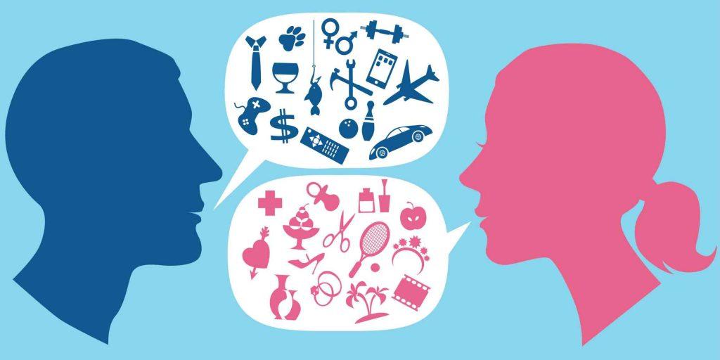 תקשורת בין אישית