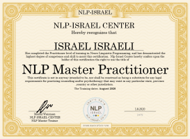 תעודה קורס NLP מאסטר